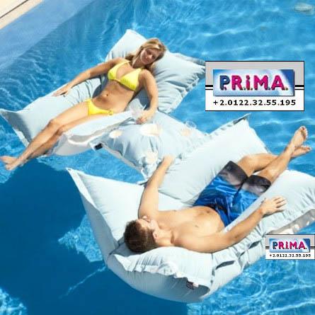 prima furniture egypt outdoor furniture. Black Bedroom Furniture Sets. Home Design Ideas